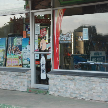 shop front wide